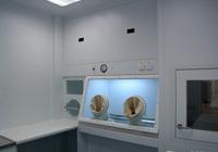 čisté priestory pre farmáciu