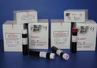 Immunoassay reagencie pre biochemické analyzátory
