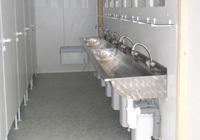 Sanitárne kontajnery