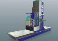 Vodorovné frézovacie a vyvrtávacie stroje doskové