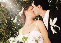 Svadba v prahe